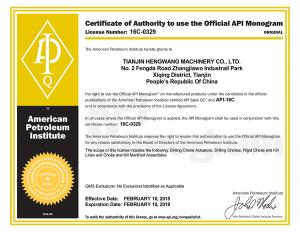 5702-Certificate-16C-0329