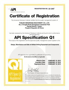 5702-Certificate-Q1-2487