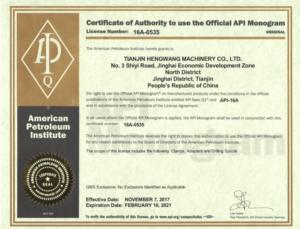 API 16A Certificate 2021