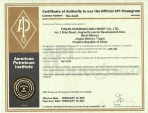 API 16C Certificate 2021