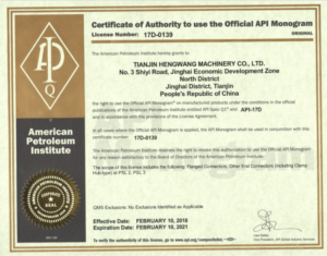 API 17D Certificate 2021