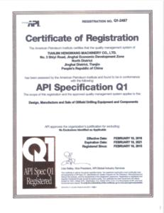 API Q1 Certificate 2021